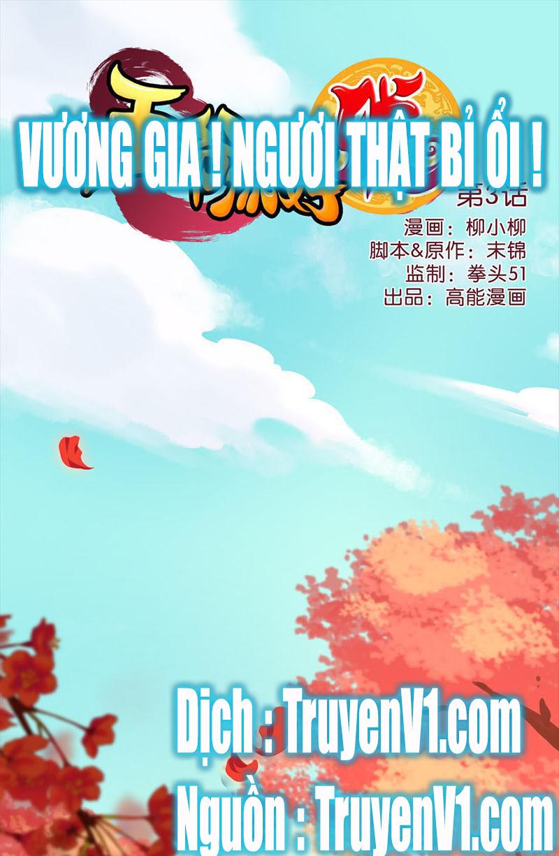 a3manga.com Vương Gia! Ngươi Thật Bỉ Ổi! Chap 3