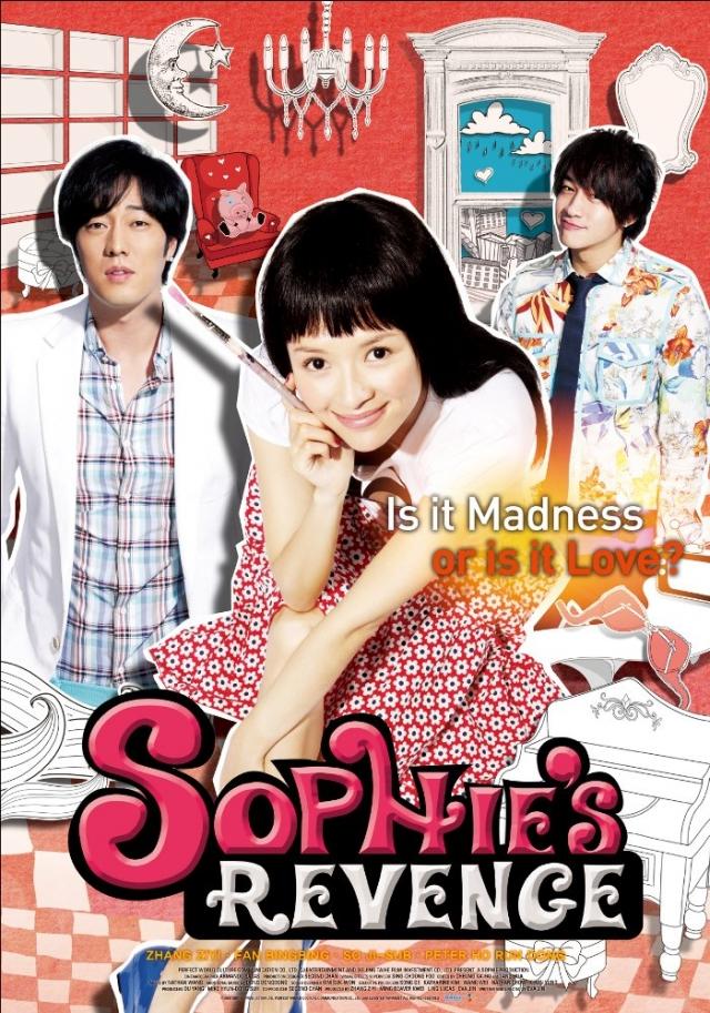 Mỹ Nhân Đại Chiến - Sophies Revenge (2009)