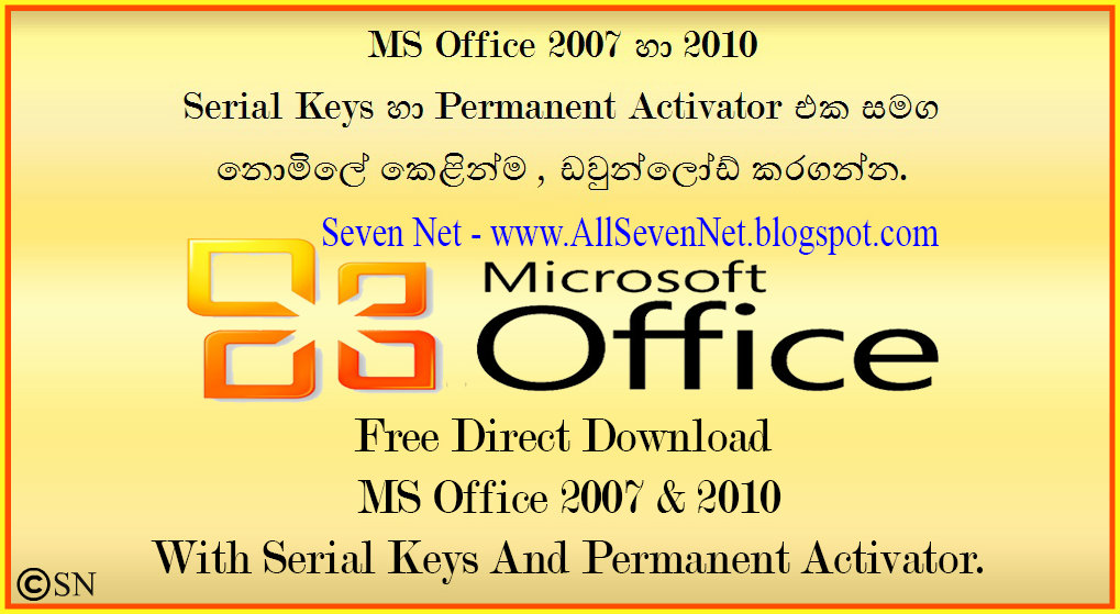 microsoft office 2010 permanent activator free download