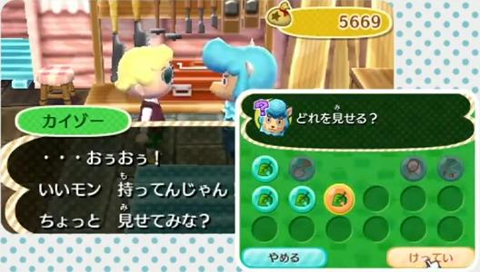 Animal Crossing Personalizar tus muebles en Animal Crossing New Leaf