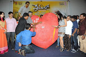 Premalo ABC Movie Audio Release Function-thumbnail-14