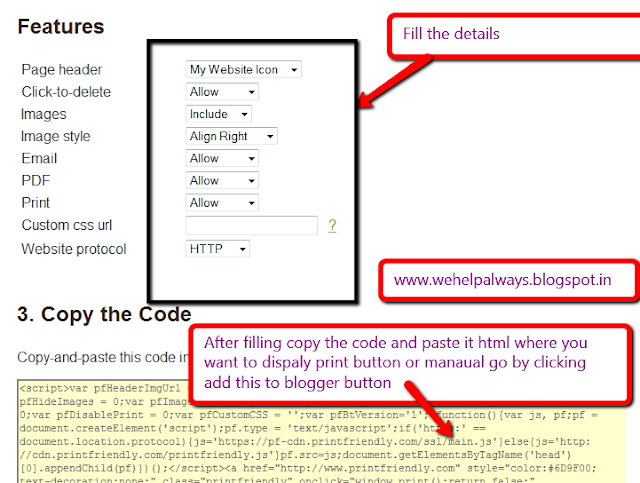 how to add print button to wordpress