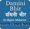 Nepali Novel Damini Bhir
