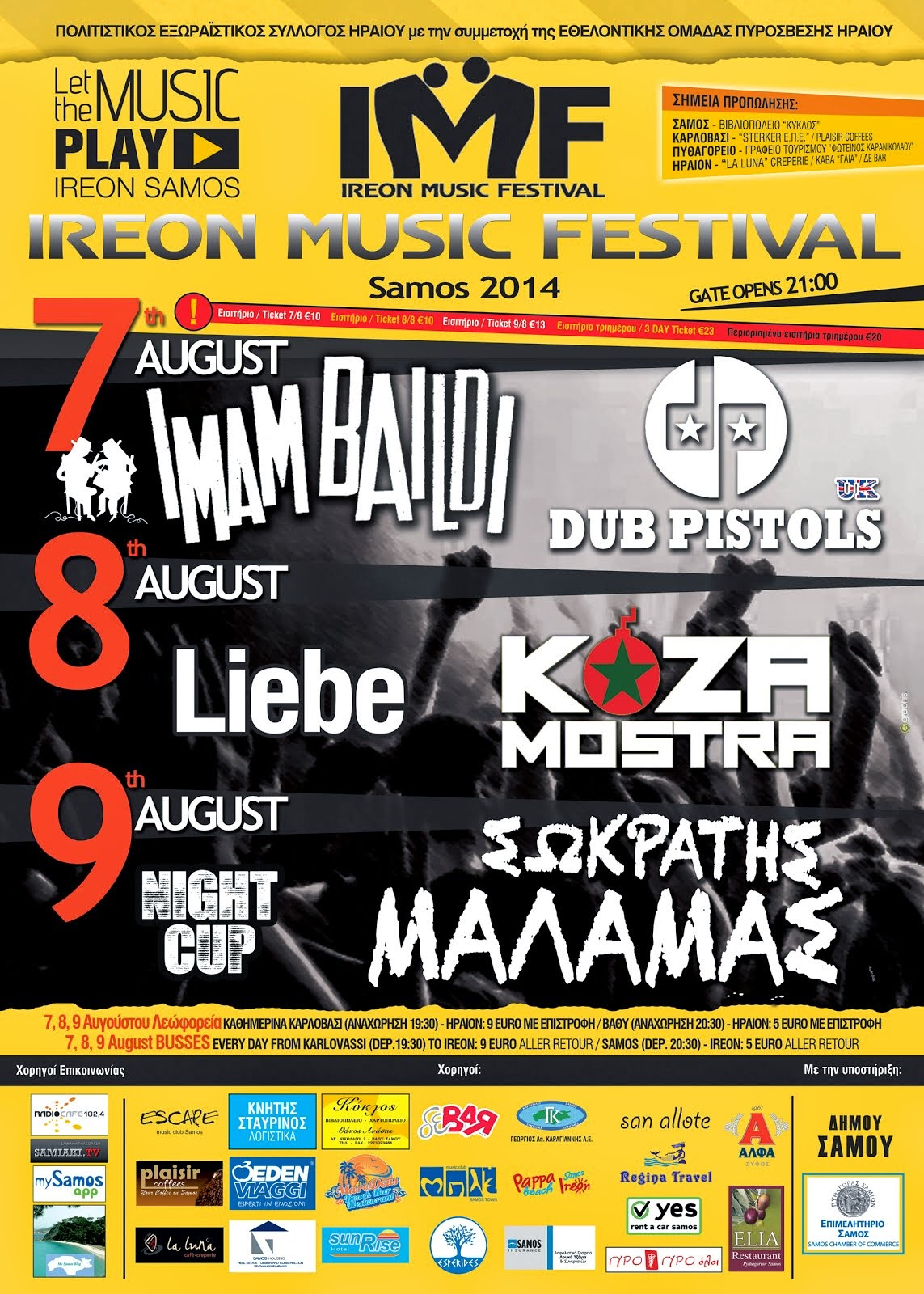 IREON MUSIC FESTIVAL 2014