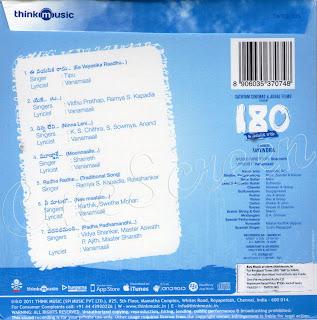 180+CD+Label.jpg