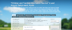 "Multilingual ""Children and Families Information Service"" In and Around Sakyo-ward, Kyoto 多言語子育て情報サイ"