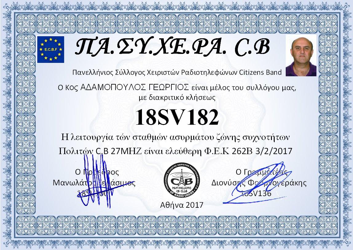 MEMBER 18SV182