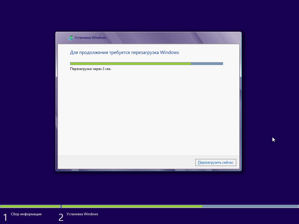 17_Установка Windows 8 - Первая перезагрузка.png