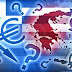 Grecia necesitará un tercer rescate
