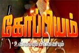 Koppiyam Unmayum Pinnaniyum  Killing Of Hindu Leaders In TamilNadu Case  26-07-2013, July 2013,