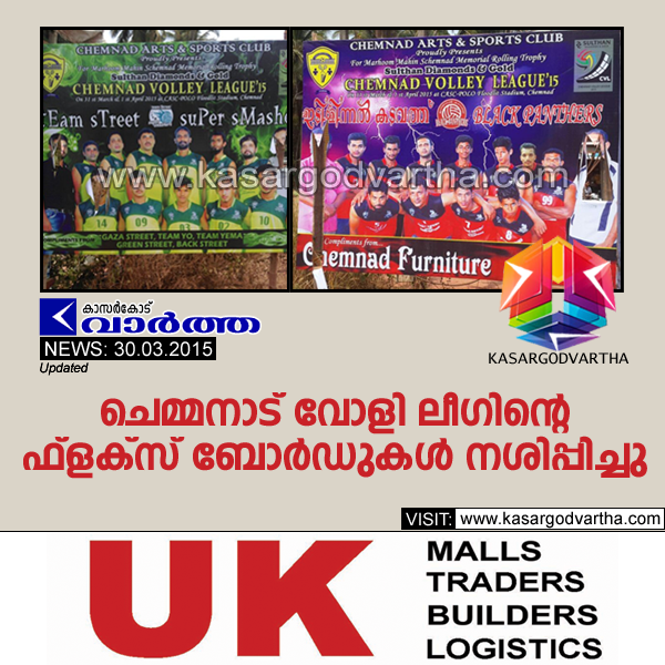 Flex board, Chemnad, Vollyball, Kasaragod, Kerala, Volleyball, Chemnad Volley League