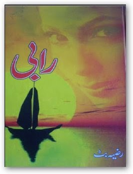 Rabi novel by Razia Butt pdf