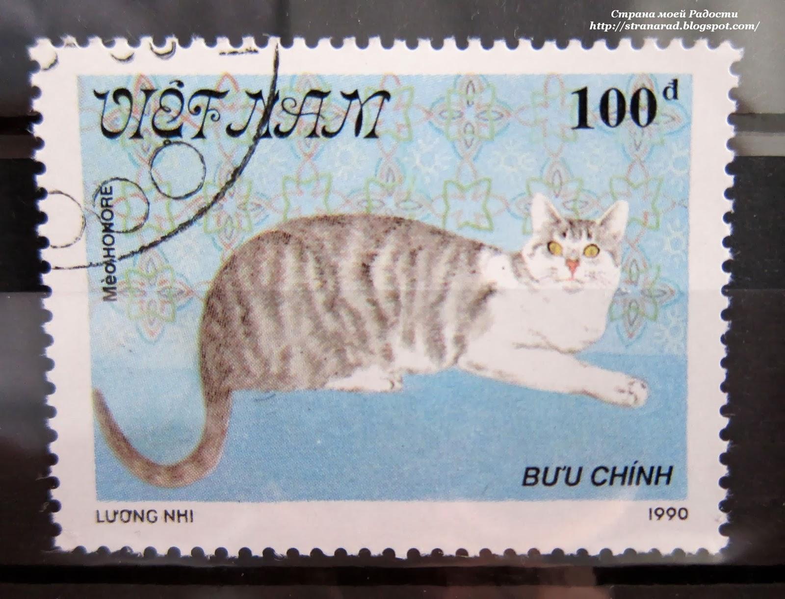 почтовые марки вьетнама