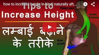 home remedies to increase height