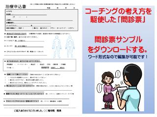 https://www.agentmail.jp/form/pg/3082/1/