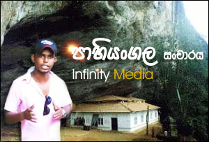 http://www.aluth.com/2015/05/pahiyangala-cave-aluth-travel-05.html