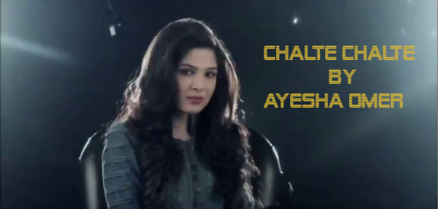Chalte Chalte by Ayesha Omer