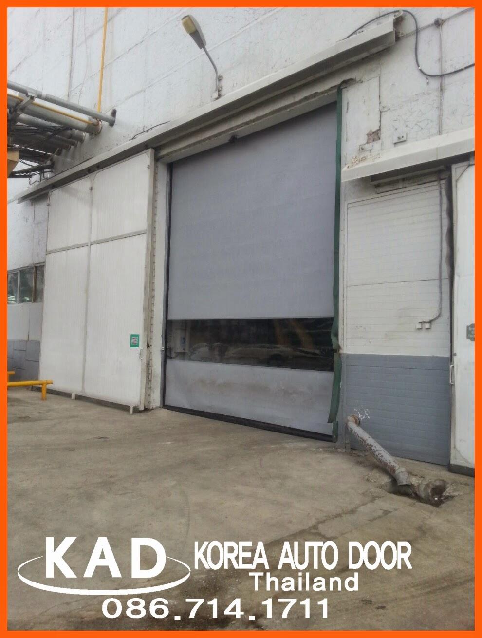 KAD high speed doors
