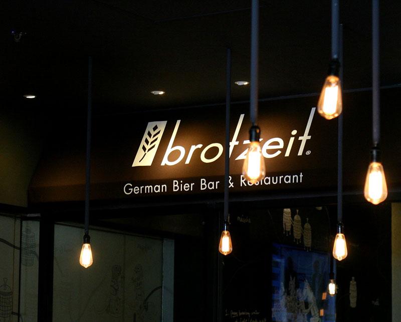 Brotzeit's German Restaurant's Lenten Specials