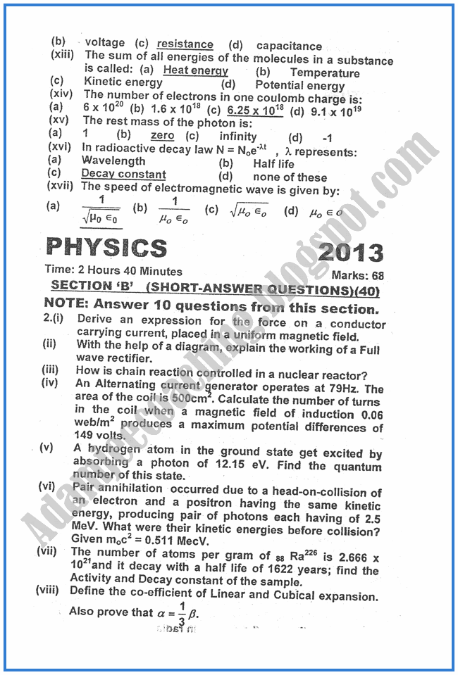 Physics-2013-past-year-paper-class-XII