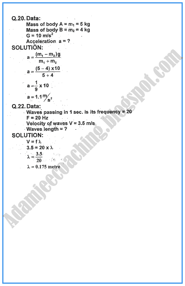 physics-numericals-solve-2014-past-year-paper-class-x