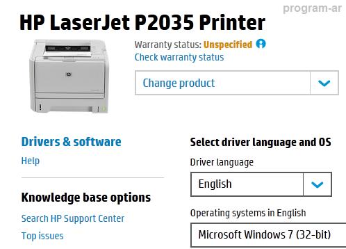 Télécharger Driver HP Laserjet P2035 Windows 10/8/7 Et Mac ...