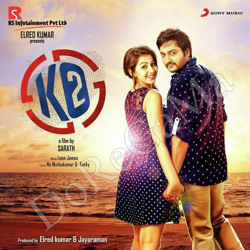 Images posters wallpapers cd front cover pics