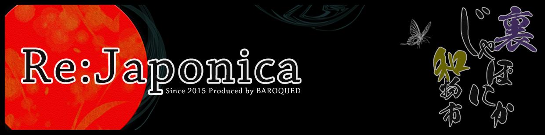 Re:Japonica Official Blog