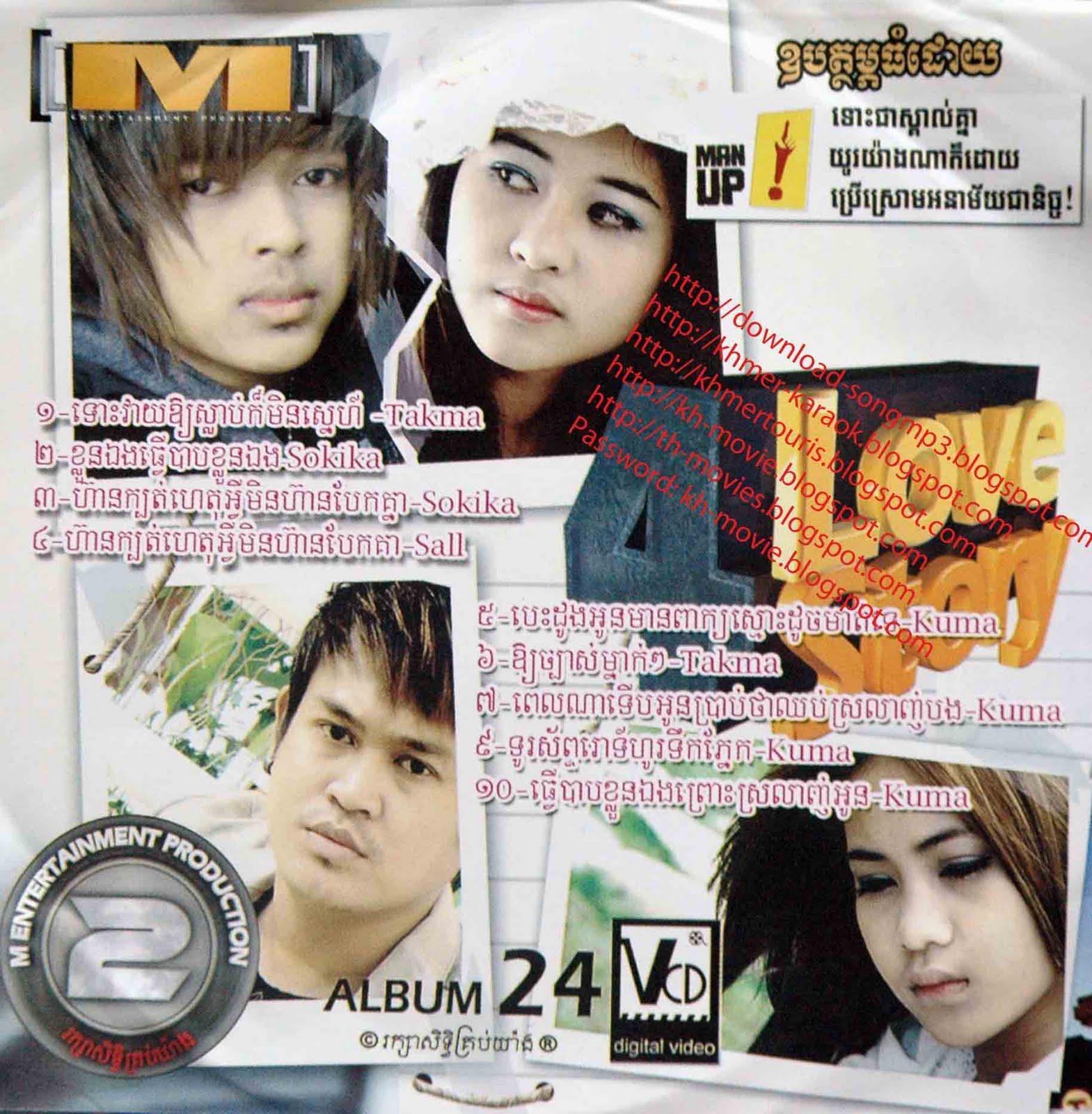 M VCD 24