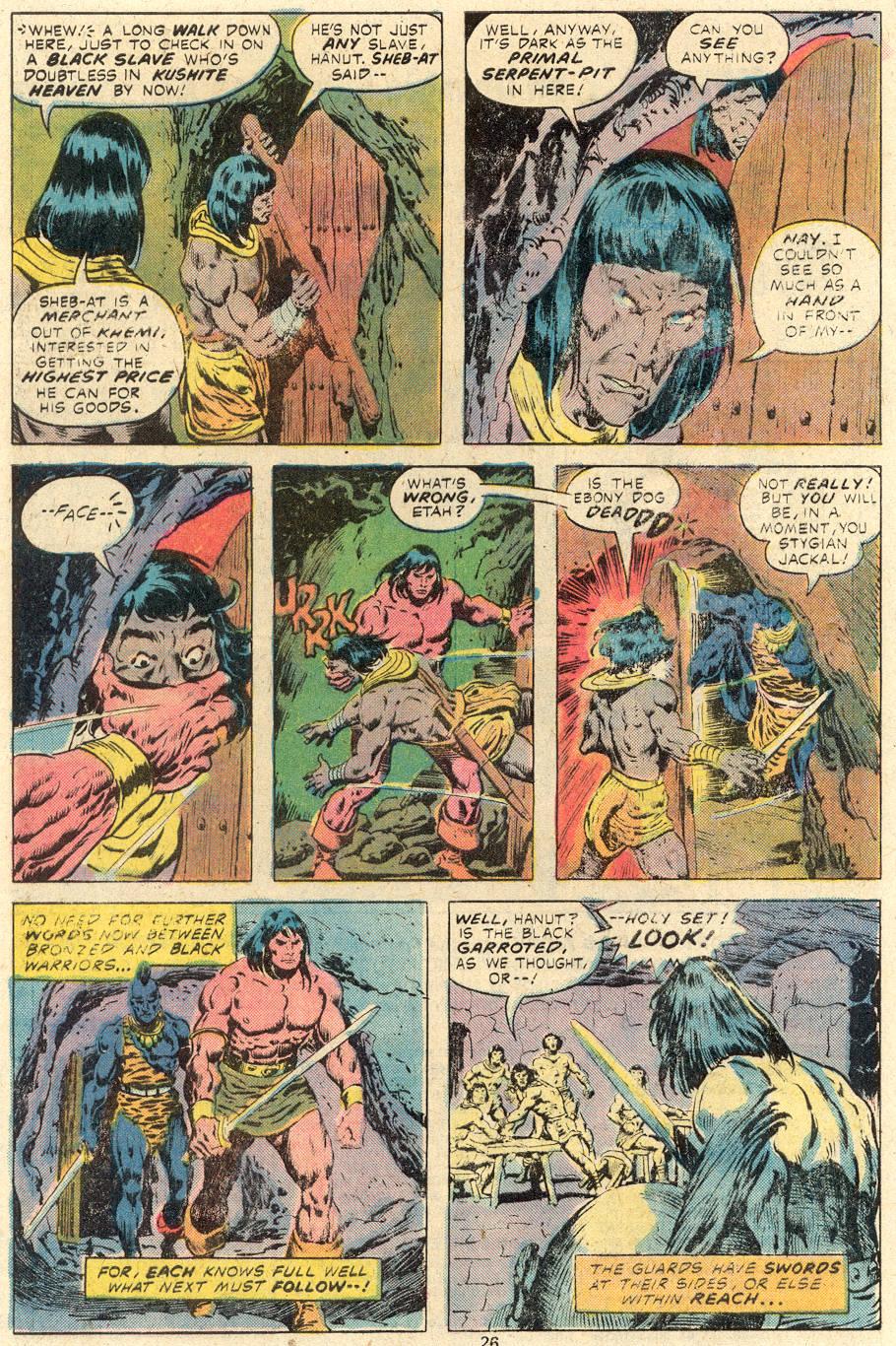 Conan the Barbarian (1970) Issue #84 #96 - English 15
