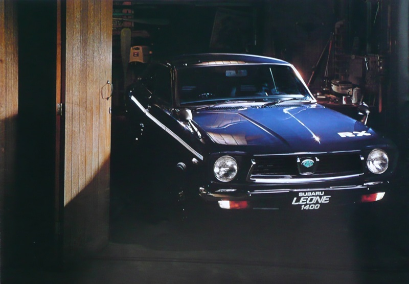 Subaru Leone, ciekawy, design, piękny, rasowy, japoński klasyk, motoryzacja, stare modele, 日本車, ヒストリックカーは