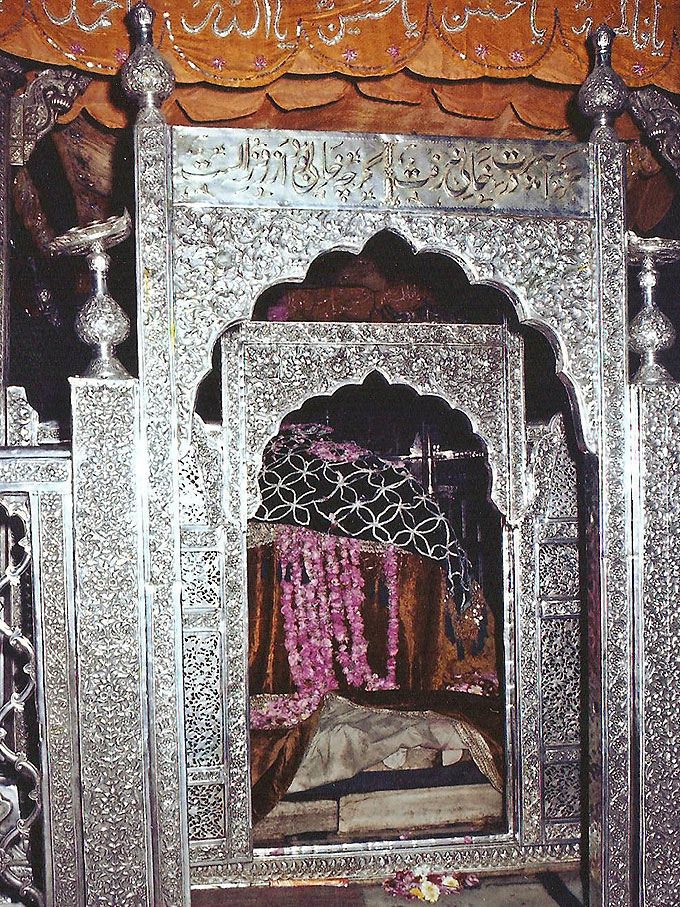 Auliya allah khwaja garib nawaz ka naam aur laqab khwaja garib nawaz ka naam aur laqab thecheapjerseys Images