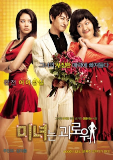 SINOPSIS Lengkap Film Korea 200 Pounds Beauty