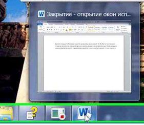 Закрытие - открытие окон используя среднюю клавишу
