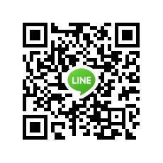 Line : nuttrueonline