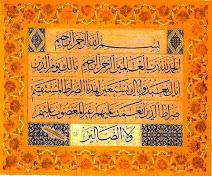 Mulakan Dgn Al-Fatihah
