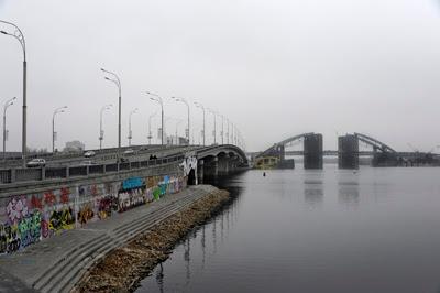 Фото Укринформ:мост через Днепр