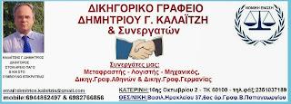 http://2.bp.blogspot.com/-IdxQboCR_fU/Ui2mm_XL0zI/AAAAAAAAITQ/ugqqa0hSusQ/s1600/BANER%2BDIKIGORIKO%2Bnew%2Bnew%2B2013%2Bleyko%2Bnew.jpg