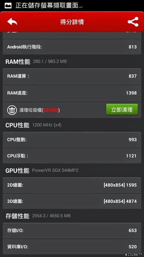 [Unboxing] Zenfone 4 4.5 (A450CG/1GB RAM/8GB ROM/4.4.2 ...