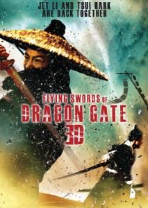 Flying Swords of Dragon Gate (2011) – Subtitulada