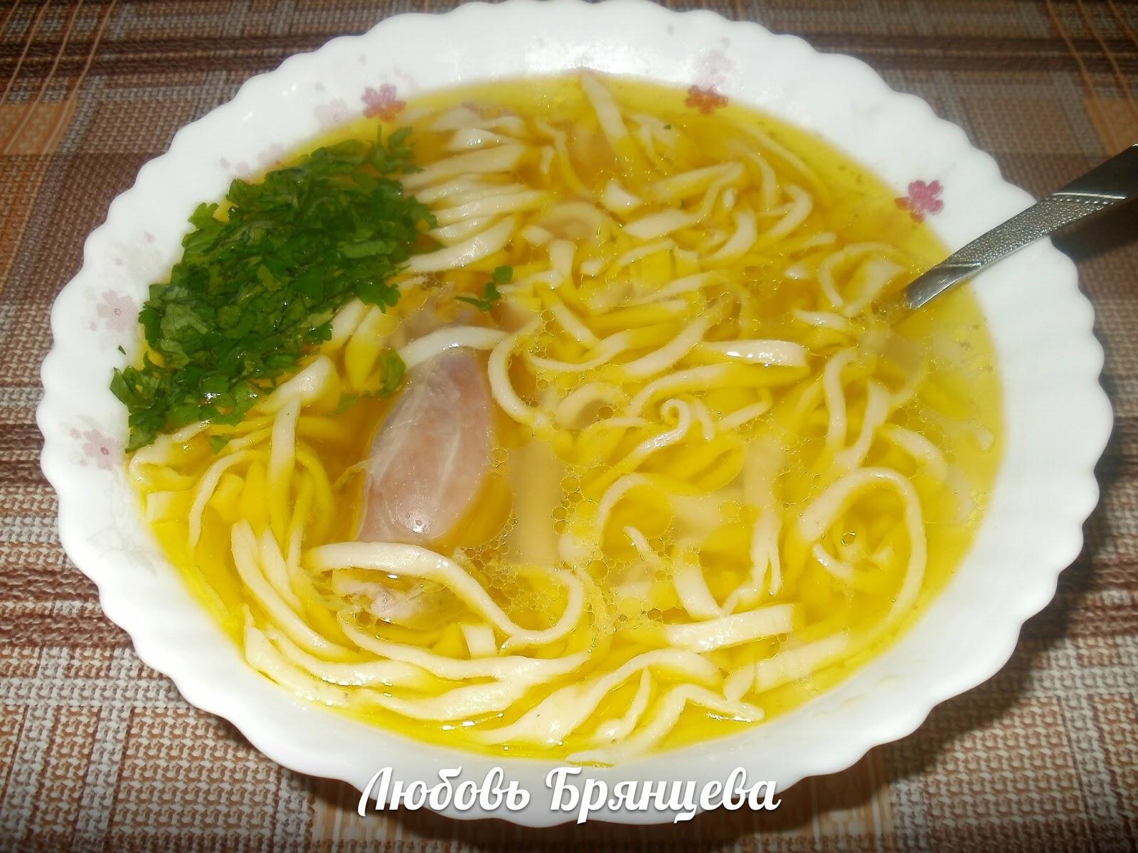 Куриный суп с яйцом Пошаговый рецепт с фото. Супы
