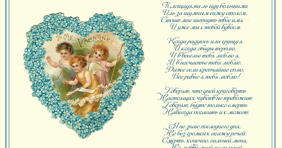 Открытка день святого валентина сделай сам