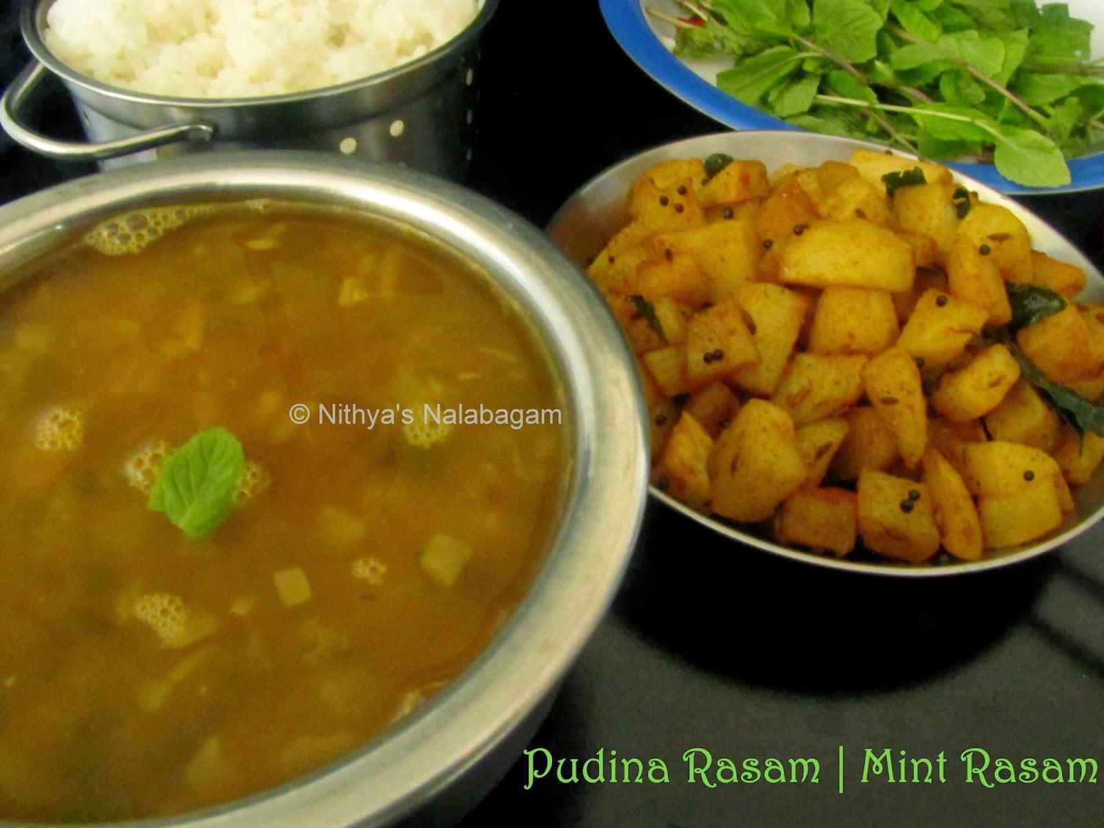 Pudhina Rasam