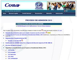 Resultados CONAREME Ingresantes exámen extraordinario RESIDENTADO MEDICO 2014 domingo 12 de Octubre