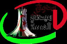 مدونة سيدتي العربية
