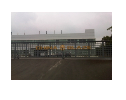 Lowongan Kerja Kawasan Industri Suryacipta Karawang Juni & Juli 2014 Di PT. China Glaze Indonesia