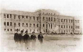 φωτογραφεία του παπαφείου ορφανοτροφείου το 1903