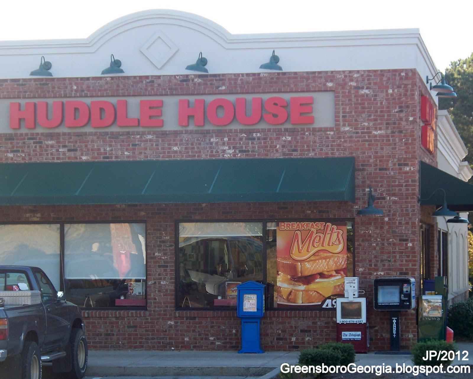 huddle house restaurant diner