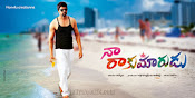 Naa Rakumarudu wallpapers-thumbnail-14