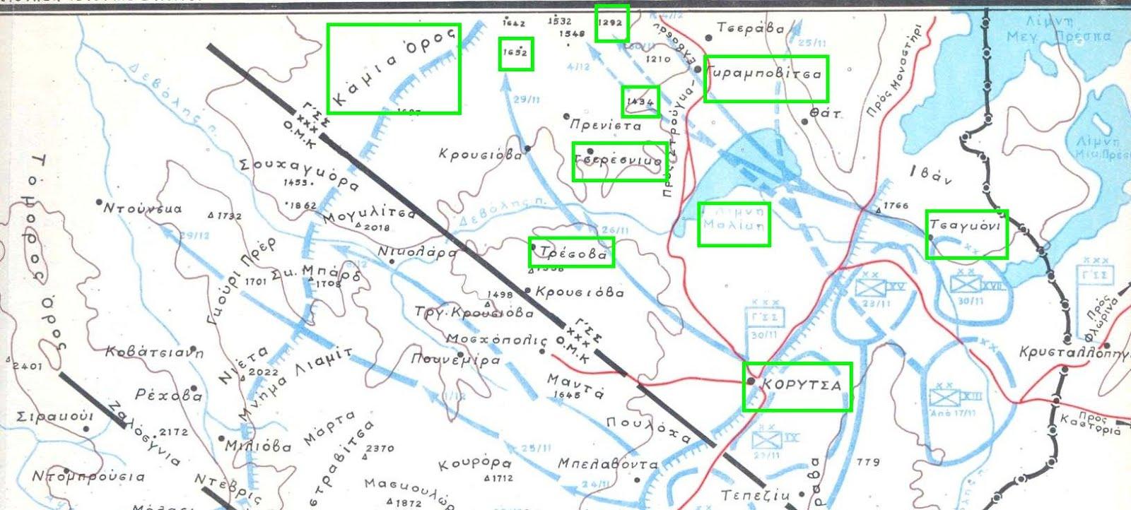 Χαρτης Κορυτσα-Κάμια